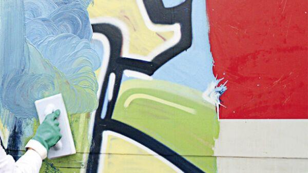 graffitientferner ais. Black Bedroom Furniture Sets. Home Design Ideas